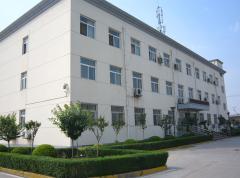 Shaanxi Jia Hui Jia Shun Industrial Co., Ltd.