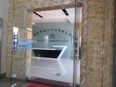 Lottery (Xiamen) Sanitary Ware Co., Ltd.