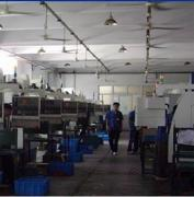 Zhangjiagang Lingying Chemical Machinery Co., Ltd.