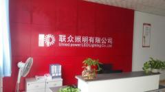 Shenzhen GHC Co., Ltd.