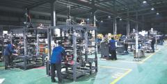 Guangdong Lishunyuan Intelligent Automation Co., Ltd.