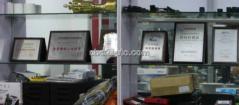 Shenzhen Obd2auto Technology Co., Ltd.