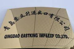 Qingdao Eastking Imp. & Exp. Co., Ltd.
