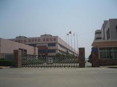 LX Plastic Machinery Co., Ltd.