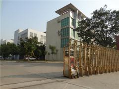 Guangzhou Roson Medical Devices Co., Ltd.