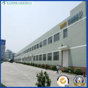 Zhejiang Yimei Film Industry Group Co., Ltd.