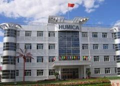 Humica Weihai International Co., Ltd.