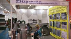 Anping County Ankai Hardware & Mesh Products Co., Ltd.