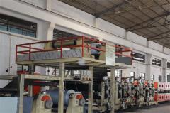 Guangzhou Xinghe Aluminum Composite Panel Co., Ltd.