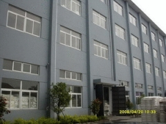 Anhui Triumph Co., Ltd.