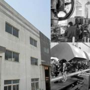 Suzhou TECON Construction Technology Co., Ltd.