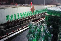 Danfa Glass Limited