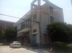 Ningbo Beilun Purui Polishing Products Co., Ltd.