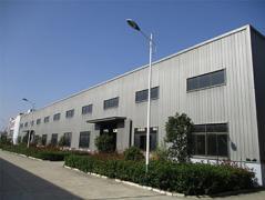 Tianchang Xinda High-Tech Metal Co., Ltd.