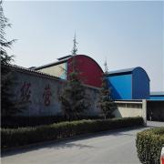 Anyang Chunyang Metallurgical Refractories Co., Ltd.
