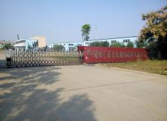 Weifang Fengyilai Harvester Fittings Co., Ltd.