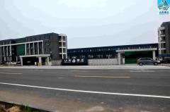 Shandong Weizheng Metal Structure Co., Ltd.