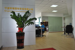 Ningbo Very International Trade Co., Ltd.