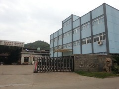 Ningbo Yinzhou Nord Machinery Co., Ltd.