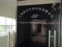 Langham Automatic Co., Ltd.
