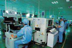 Huiao Tech Co., Ltd.