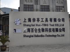 Shanghai Bailun Bio-Technology Co., Ltd.