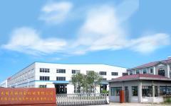 Wuxi Dayue International Trading Co., Ltd.