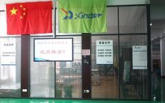 Changzhou Xinder-Tech Electronics Co., Ltd.
