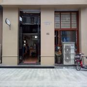 Hangzhou Zeo Silk Co., Ltd.