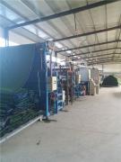 Hebei Shendu Commerce Co., Ltd.