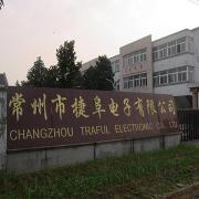 Changzhou One World International Trade Co., Ltd.
