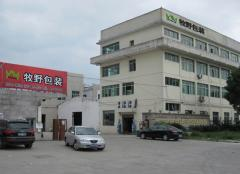 Pingyang MY Packing Co., Ltd.