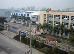 Zhongshan Good Life Sun Sheet Co., Ltd.