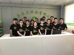 Shenzhen Enjoylife Technology Co., Ltd.
