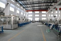 Zhangjiagang PMG Beverage Machinery Co., Ltd.
