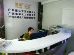 Guangzhou Top Billion Trading Co., Ltd.