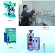 Zibo Yaohua Imp. & Exp. Co., Ltd.