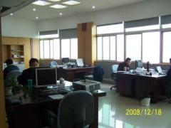 Qingdao Flourish Imp. & Exp. Co.,Ltd.