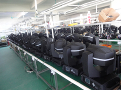 Guangzhou Popular Stage Light Equipment Factory