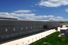 Tianjin Zhenxiang Strip Processing Co., Ltd.