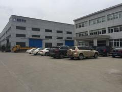 Wuxi Xingxiao Hi-Tech Material Co., Ltd.
