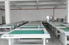 Guangdong Ruizhou Technology Co., Ltd.
