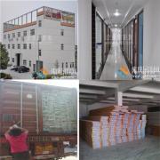 Zhejiang Sehome Home Technology Co., Ltd.