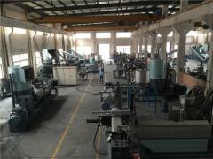Chengdu Purui Polymer Engineering Co., Ltd.
