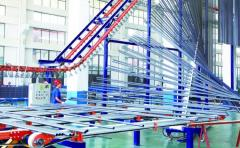 Shandong Hongming Aluminium Co., Ltd.