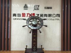 Qingdao Jinlibo Industry And Trade Co., Ltd.