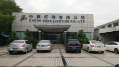 Zhongshan Zhongshen Lighting Co., Ltd.