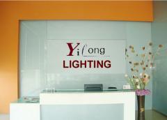 Guangzhou Yilong Stage Light Equipment Factory