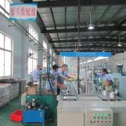 Kunshan Abama Mechanical and Electrical Industry Co., Ltd.