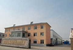 Zhangjiagang Huashun Machinery Co., Ltd.